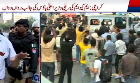 MQM Dharna Tried at Chief Minister House Karachi