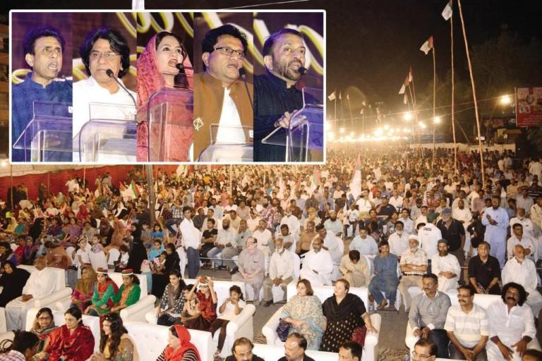 MQM Jalsa in NA 245 Karachi - Farooq Sattar, Muhammad Kamal, Zareen Majid, Rauf Siddiqui and Khalid Maqbool Addressing
