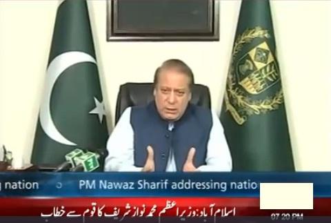 Nawaz Sharif Address to Nation 22-4-2016