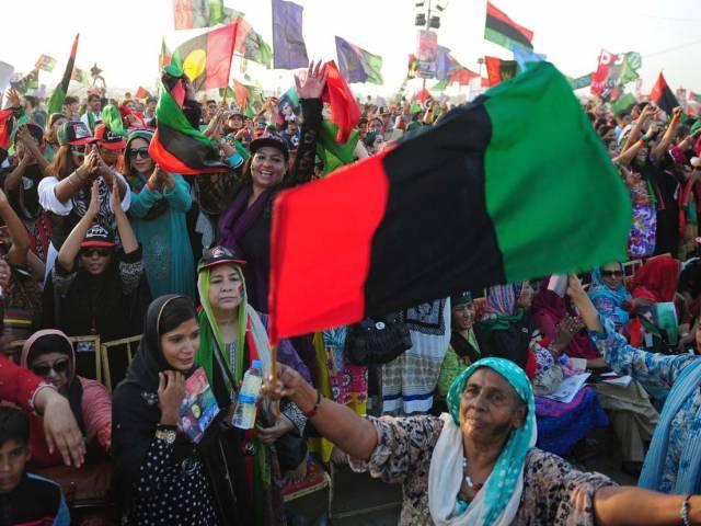 PPP Jalsa at Garhi Khuda Bakhsh on Death Anniversary of Zulfiqar Ali Bhutto on April 4, 2016