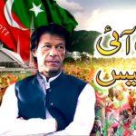 PTI Jalsa F-9 Park Islamabad 24-4-2016