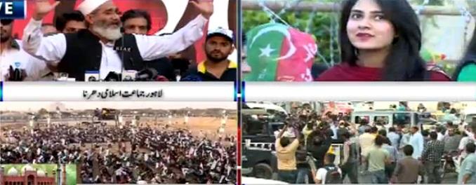 PTI Jalsa Islamabad, PSP Jalsa Karachi, MQM March Karachi and Jamat e Islami Dharna Lahore Pics