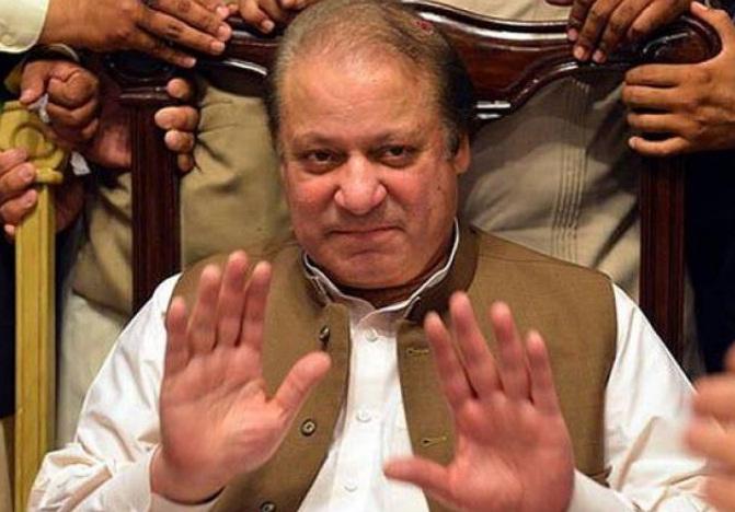 Prime Minister Nawaz Sharif Address 22-4-2016