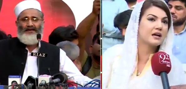 Reham Khan in Jamaat e Islami Dharna Lahore