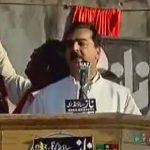 Yousuf Raza Gillani Addressing PPP Kotli Jalsa Azad kashmir