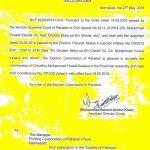 ECP Denotify Memebrship of MPA PP-232 Vehari Ch Yousuf Kaselya