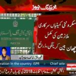 ECP Started Preparations for General elections 2018