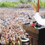 JUIF Jalsa in Mingora Swat - Fazal ul Rehman Address