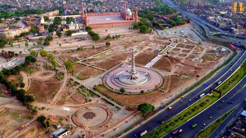 Greater Iqbal Park Lahore (Minar e Pakistan) Bird View Under Development