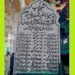 Hazrat Pir Baba Buner Swat - Shajra e Nasab