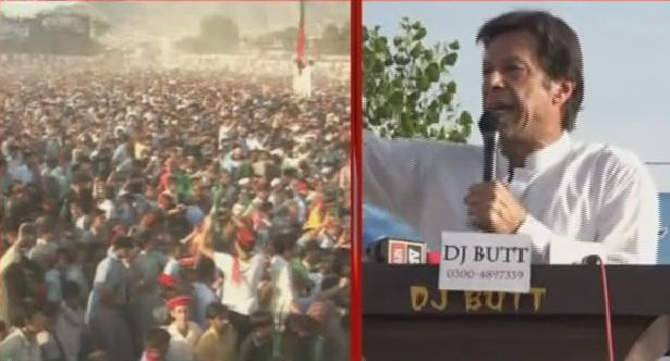 Imran Khan PTI address in Swat Mingora Live update