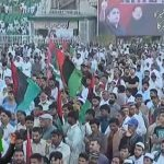 PPP Bilawal Bhutto Zardari Address in Mirpur Jalsa
