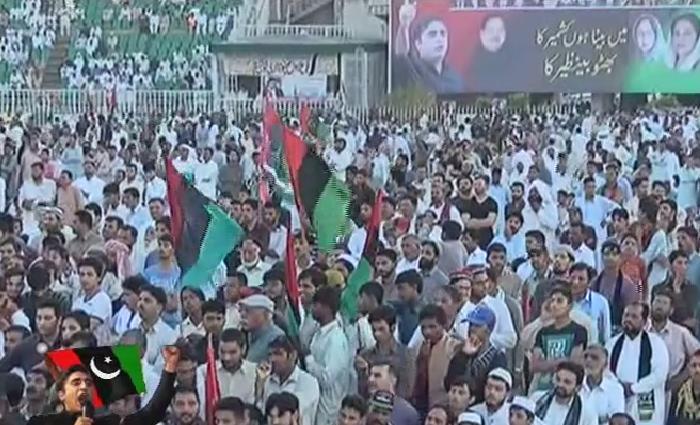 PPP Bilawal Bhutto Zardari Address in Mirpur Jalsa
