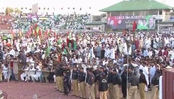 PPP Jalsa Mirpur Azad Kashmir 30-5-2016