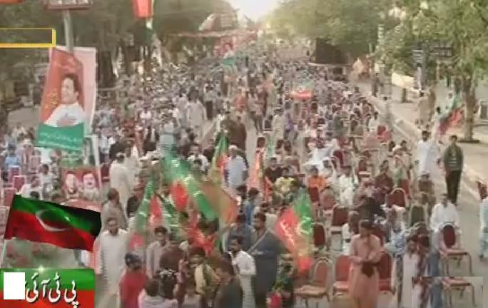 PTI Jalsa Gah Lahore Mall Road