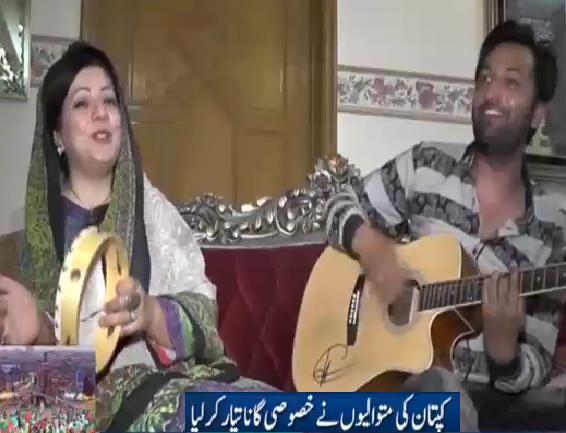 PTI Singers Preparing Special Songs for Imran Khan in Faisalabad
