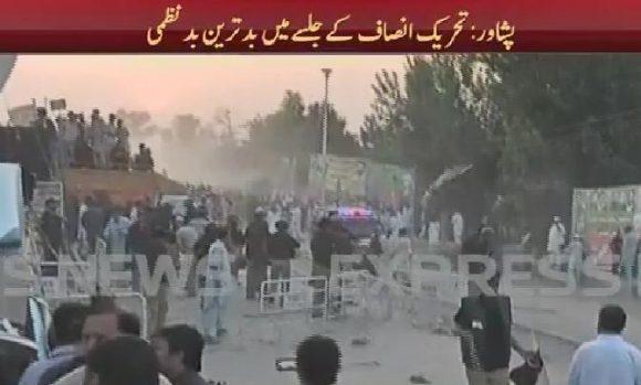 PTI Workers in Peshawar Imran Khan Jalsa