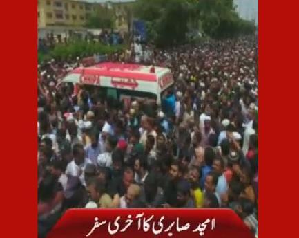 Amjad Sabri Janaza Jaloos in Posh Nagar Liaqatabad Karachi 2