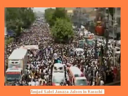 Amjad Sabri Janaza Jaloos in Posh Nagar Liaqatabad Karachi