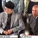 Lahore Dharna - Sh Rasheed, Tahir ul Qadri, Latif Khosa and Mubashir Luqman Sitting at Stage 18-6-2016