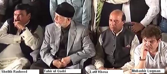 Lahore Dharna - Sh Rasheed, Tahir ul Qadri, Latif Khosa and Mubashir Luqman Sitting at Stage 18-6-2016