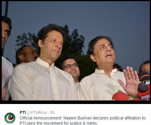Naeem Bukhari Joined PTI in Bani Gala Islamabad