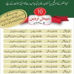 Pakistan Railways Dept Announced 10 Special Trains on Eid ul Fitr 1437 AH - 2016 AD