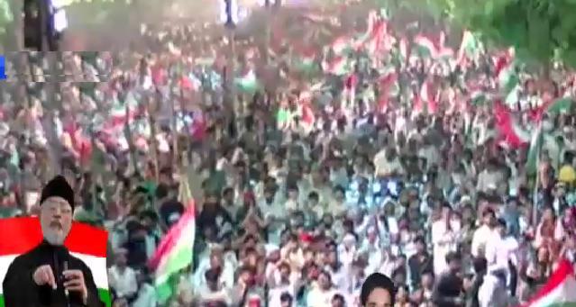 Tahir ul Qadri Dharna Lahore Today 17-6-2016