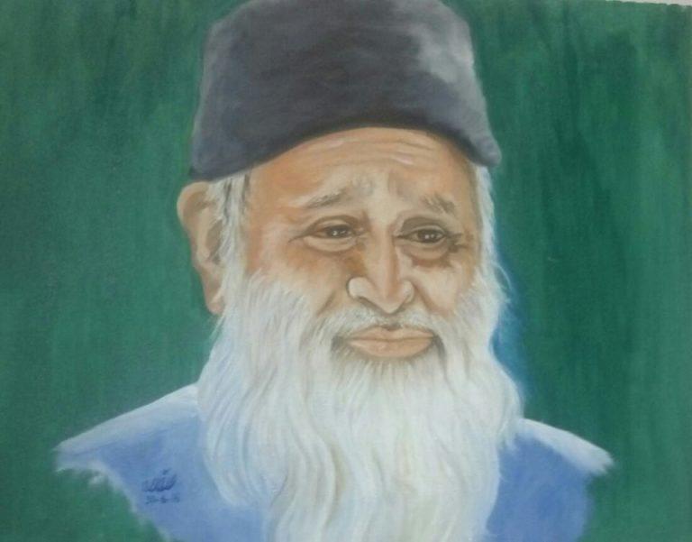 Eidhi profile Picture