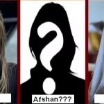 Name of Wives of imran Khan - Jamaima, Reham, Afshan