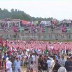 PPP Azad Kashmir Rawlakot AJK Jalsa Picture