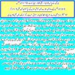 Profile of Edhi Foundation Complete