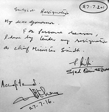 Qaim Ali Shah Resignation from CM Sindh Posts - Written Application