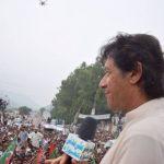 Imran Khan Addressing in Khewra