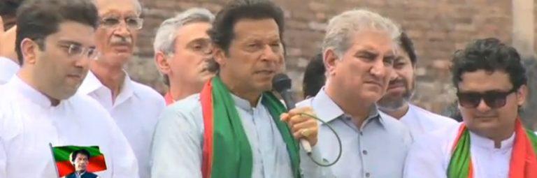 Imran Khan Rally Peshawar Attock