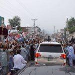 Imran Khan in Pind Dadan Khan