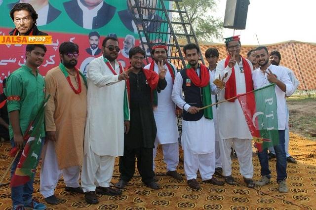 Imran Khan jalsa Gaggo Mandi Burewala Vehari PIctures 2