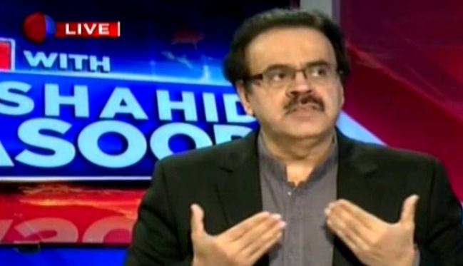 Live With Dr Shahid Masood Ban for 45 Days