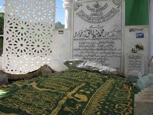 Mazar of Zia ul Haq in Islamabad Faisal Masjid Chowk