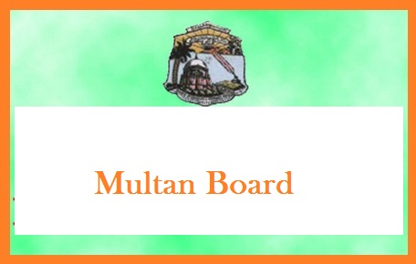 Multan Board Result 2016 - Lahore Board Result 2016