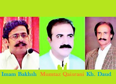 PP 240 DG Khan Candidates Pics