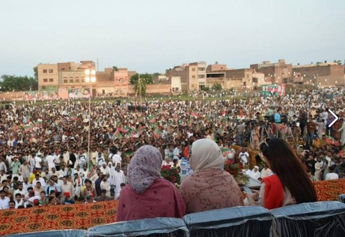 PTI Jalsa Burewala Gaggo Mandi Before Imran Khan Arrival