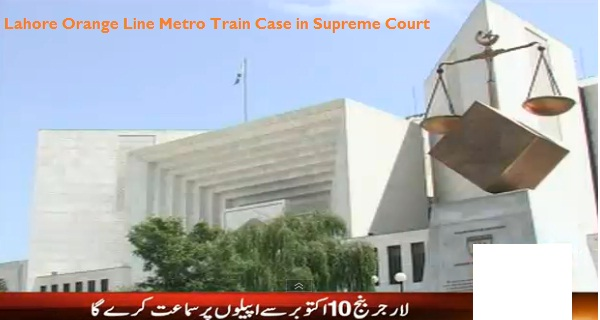 lahore-orange-line-metro-train-case-in-supreme-court