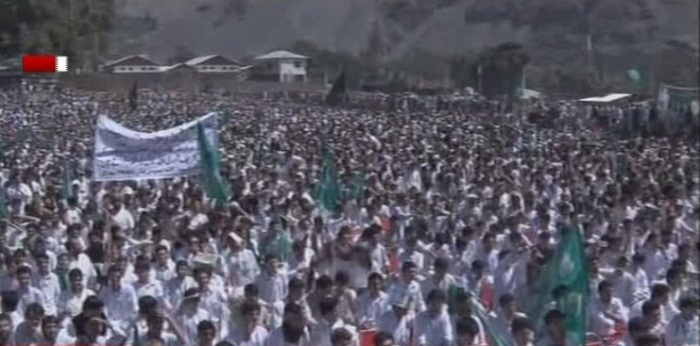 Nawaz Sharif Chitral Jalsa Pic