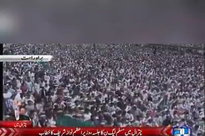 PMLN Nawaz Sharif Jalsa in Chitral Pic 7-9-2016