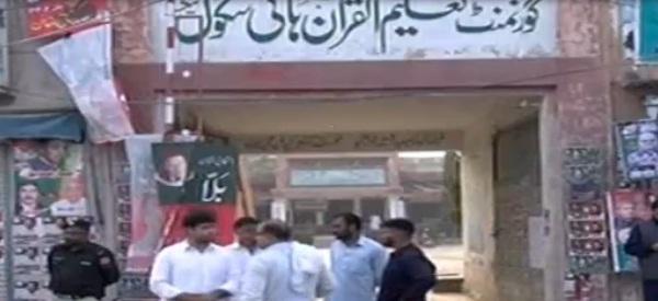 pp-7-polling-station-govt-taleem-ul-quran-high-school-taxila-dist-rawalpindi