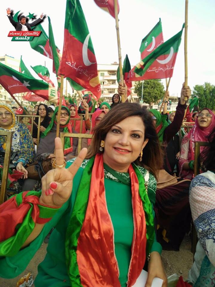 PTI Girls and Women in Karachi Nishtar park Jalsa 2