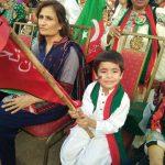 PTI Girls and Women in Karachi Nishtar park Jalsa 4