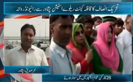 pti-peshawar-kafla-via-awam-express-train-on-26-workers-departed