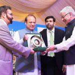 Sitara Chemical Faisalabad Power Plant - Nawaz Sharif Inauguration 3-9-2016 (12)